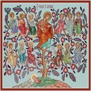 Выпуск шестой: Жезл от корня Иессеева