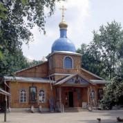 Евангельская группа при храме свт.Николая Мирликийского в Бирюлево