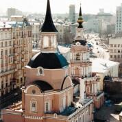 Санкт-Петербург — Молодёжная община «АГАПА»