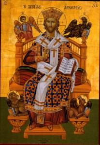 Hristos-zarj2 king-david 3