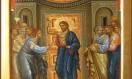 Неделя 2-ая по Пасхе. Об апостоле Фоме (Антипасха)