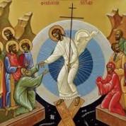 Пасха — Светлое Христово Воскресение