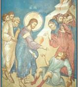 Неделя 10-ая по Пятидесятнице. Об исцелении бесноватого отрока
