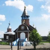 Кемерово — Кружок православной молодежи «Радуга»
