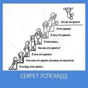Татьяна Зайцева. Библейская группа растет. Что дальше?