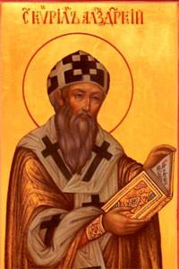 Cвятитель Кирилл Александрийский