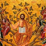 Неделя перед Рождеством Христовым, святых отец, неделя праведного Симеона Верхотурского.