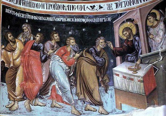 Причащение апостолов. Фреска