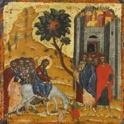Неделя 6-aя Великого поста. Вербное воскресенье. Вход Господень в Иерусалим