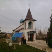 Православная Библейская школа в поселке Волго-Каспийский