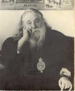 Архиепископ Сергий (Королев) (1881-1952)