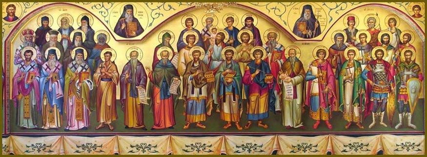 Неделя 1 по Пятидесятнице, Всех Святых