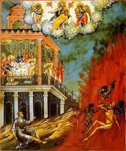 Неделя 22 по Пятидесятнице, притча о богаче и Лазаре