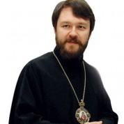 Митрополит Илларион Алфеев. Значение Священного Писания в современном православном богословии