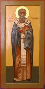 апостол Тимофей 2
