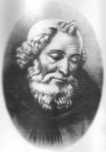 Блаженный Августин Аврелий