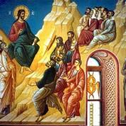 Евангельское чтение святителю