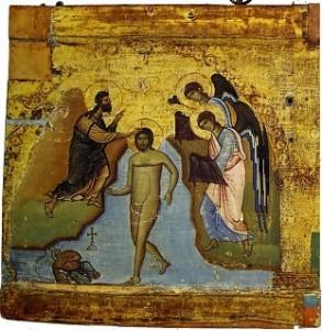 Крещение.  Середина XIV века. Национальный музей, Белград.