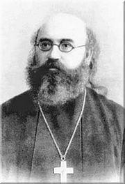 Священномученик протоиерей Иоанн Восторгов