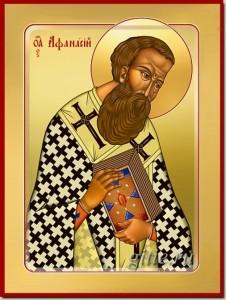 Свт. Афанасий Великий