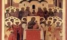 Неделя 1-ая Великого поста. Торжество Православия