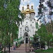Евангельская группа при храме свв.Андриана и Натальи в Киеве