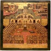 Неделя 20-ая по Пятидесятнице, святых отцов VII Вселенского Собора — неделя aпостола Иакова Алфеева. О воскрешении сына Наинской вдовы.