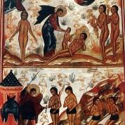 Неделя Сыропустная, воспоминание Адамова изгнания. Прощеное воскресенье (последний день (воскресенье) перед Великим постом)