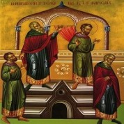 Первая подготовительная седмица к Великому посту. Неделя о мытаре и фарисее