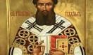 Неделя 2-aя Великого поста. Святителя Григория Паламы, об исцеление расслабленного в Капернауме