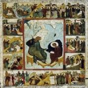 Неделя 6-ая по Пасхе. Апостола Иоанна Богослова, о слепорожденном