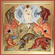 Преображение Господа, Бога и Спасителя нашего Иисуса Христа